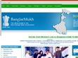 westbengal.gov.in